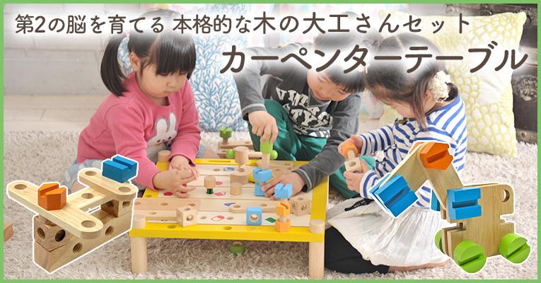 3歳誕生日プレゼントには家庭学習にピッタリな知育玩具、大きな100玉そろばん「レインボーアバカス」