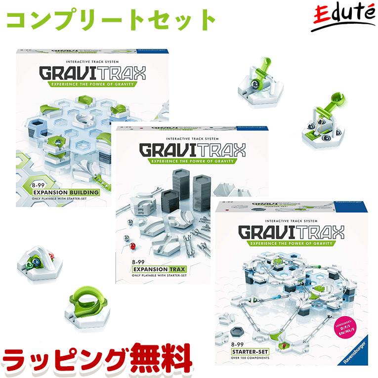 GraviTrax (グラビトラックス)スターターセット