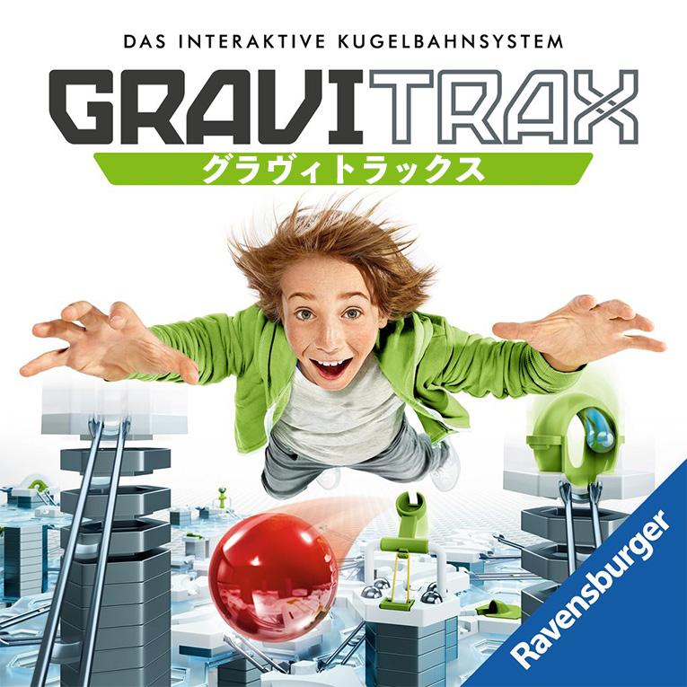 追加パーツ トランポリン<8歳>GraviTrax (グラヴィトラックス)