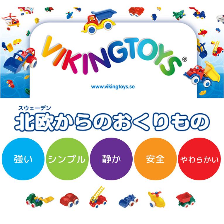 ママキシサーカストレイン<1歳2歳3歳>VIKINGTOYS バイキングトイズ