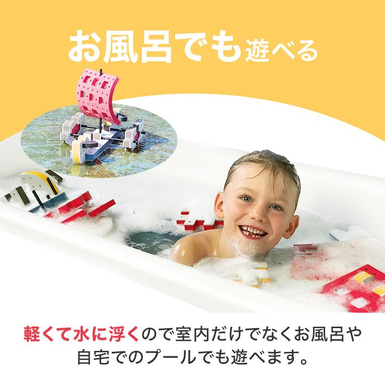 お風呂でも遊べる