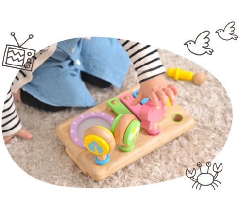 お子様の発達に合わせたおもちゃをご提案