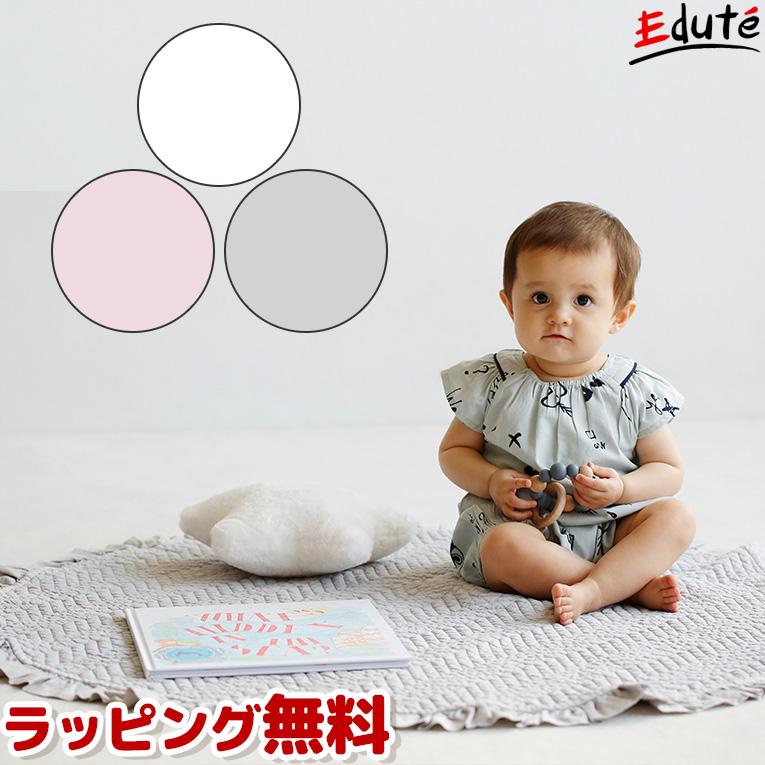 おしゃれつみきセット ピンク< 0歳 6ヶ月 1歳 > width=