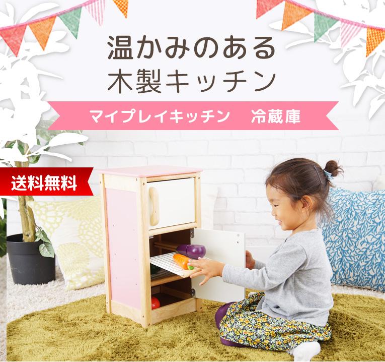 温かみのある木製キッチン