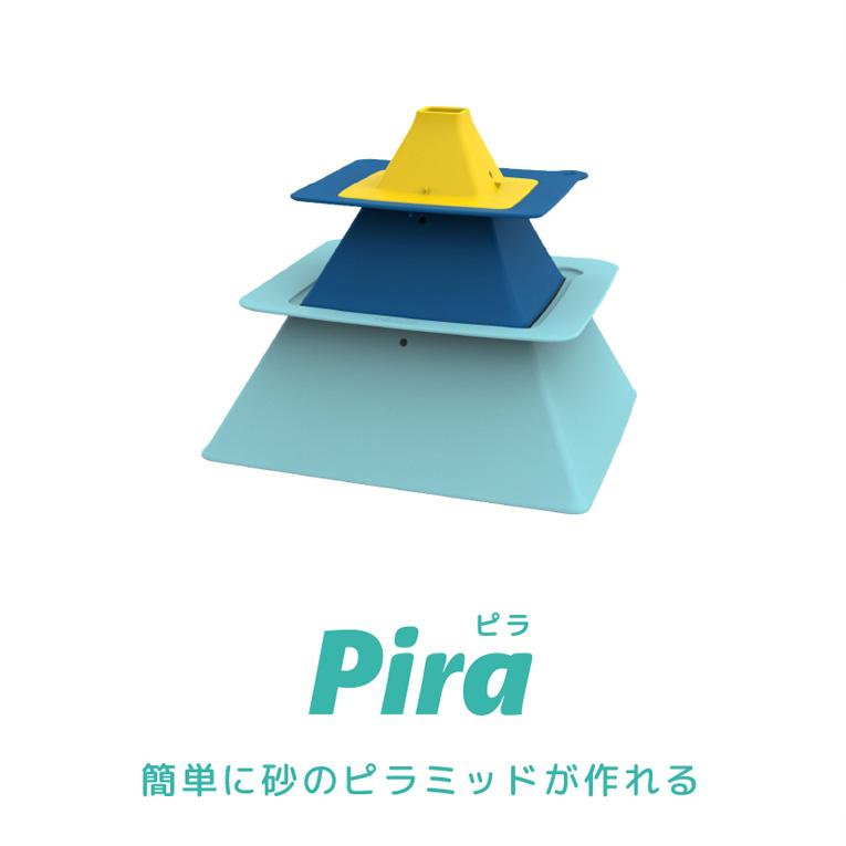QuutブランドのPiraピラの商品画像