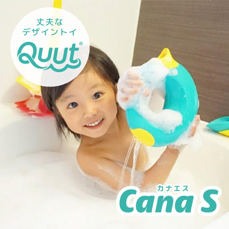 QuutブランドのCanaSカナSのタイトル画像