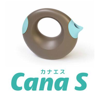 砂場遊びはQuut(キュート)が人気!ピラミッド作りならCanaS(カナS)