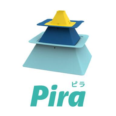 砂場遊びはQuut(キュート)が人気!ピラミッド作りならPira(ピラ)