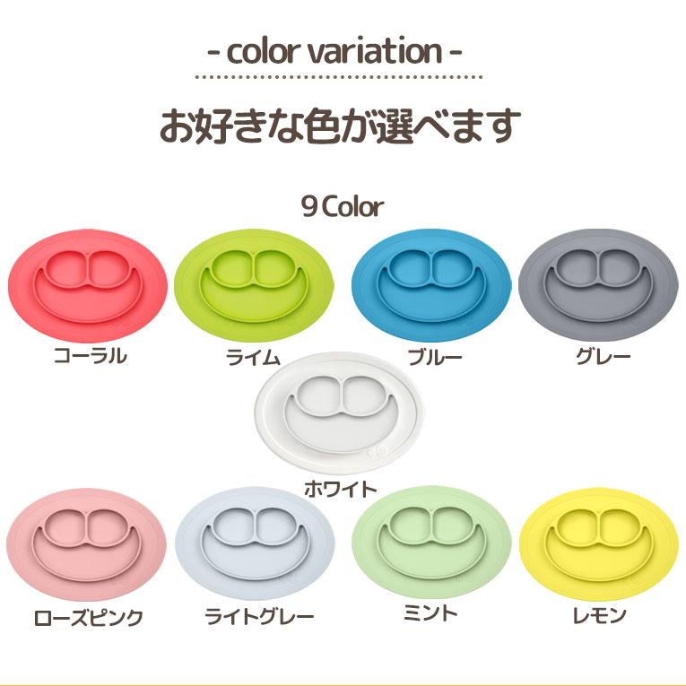 好きな色が選べます