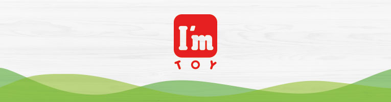 木製のおもちゃブランド アイムトイ