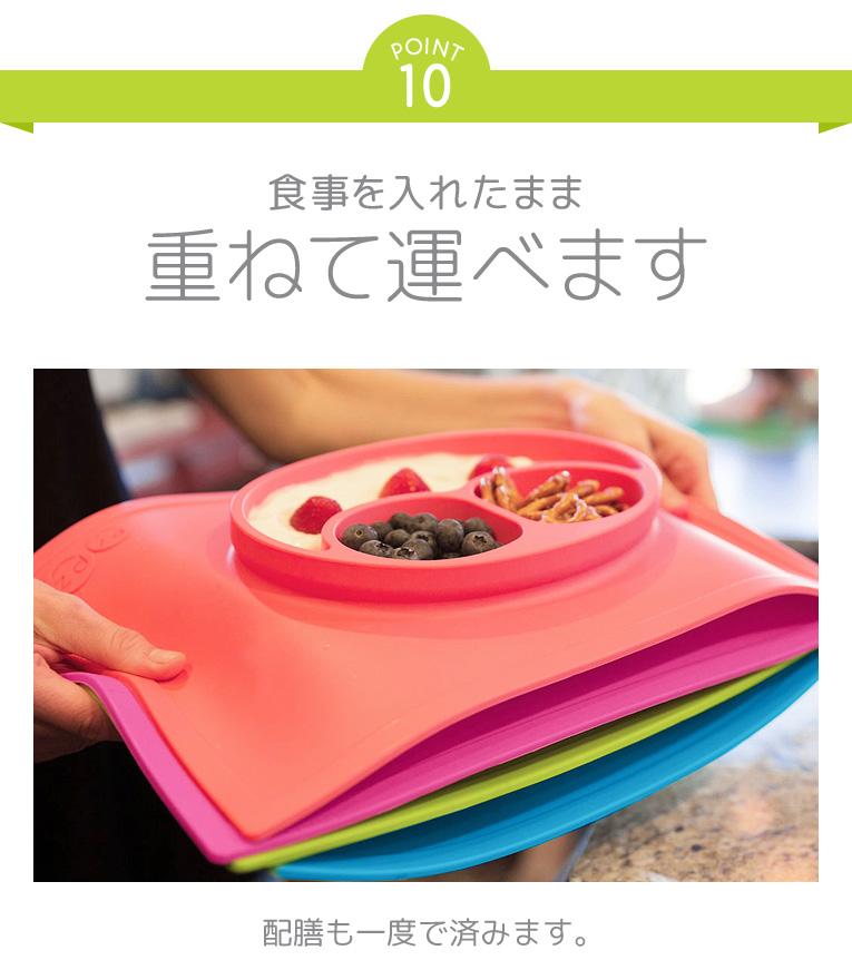 離乳食期にあると便利なezpz(イージーピージー)のひっくり返らないベビー食器は食洗器乾燥機OK