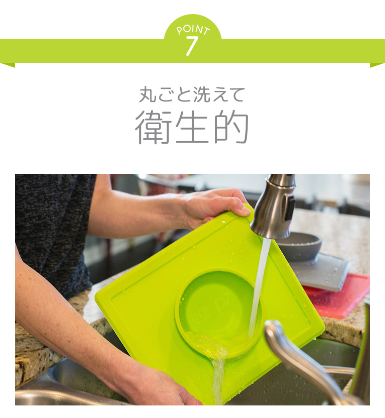 離乳食期にあると便利なezpz(イージーピージー)のひっくり返らないベビー食器はまるごと洗えて衛生的