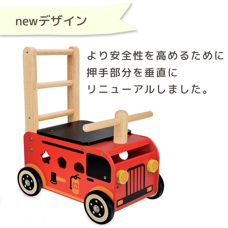 新しいデザインのウォカー&ライド消防車