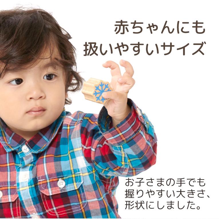 赤ちゃんにも握りやすい形状