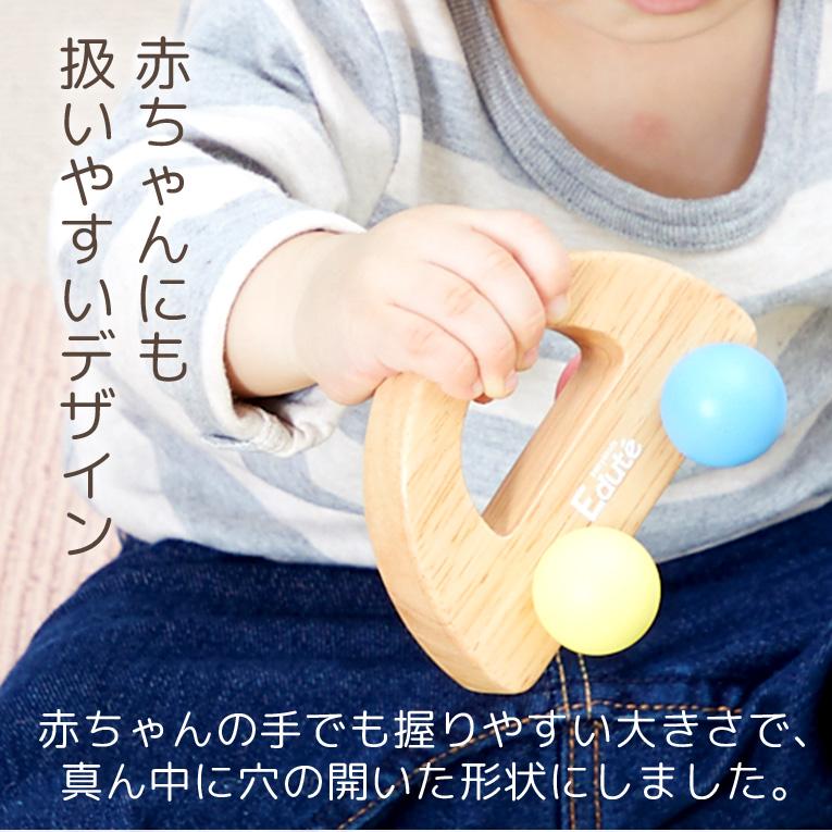 赤ちゃんの手にもにぎりやすいデザイン