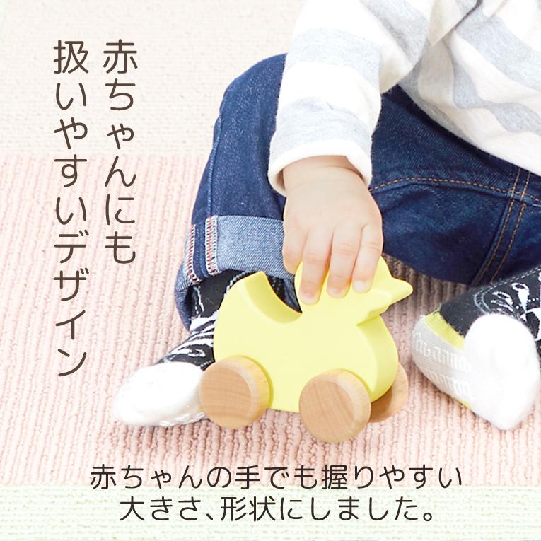 赤ちゃんでも握りやすいデザイン