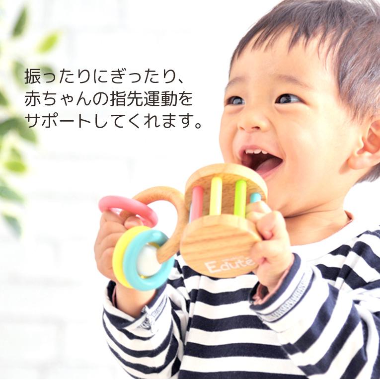 赤ちゃんの指先運動をサポート