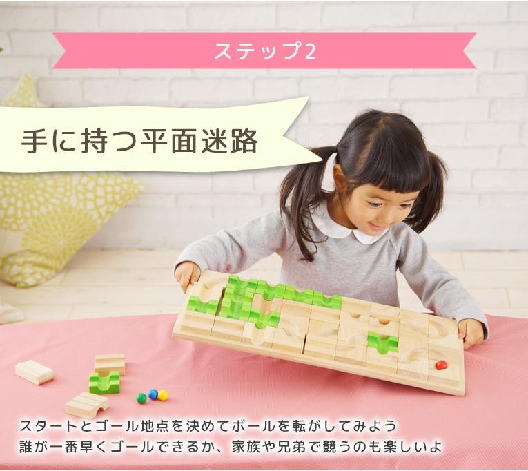 マザベル 知育玩具 パズル