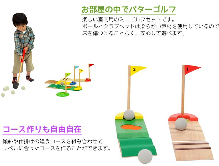 ゴルフセット 遊具 室内遊具 カラフルでかわいい
