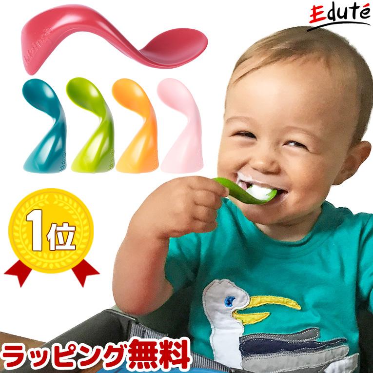 お食事4点セット フクロウ< 0歳 6ヶ月 1歳 > width=