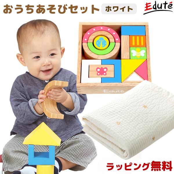 おうちあそびセット ピンク< 0歳 6ヶ月 1歳 > width=