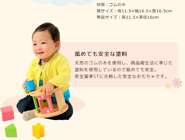 おうち知育セット ピンク< 0歳 6ヶ月 1歳 >