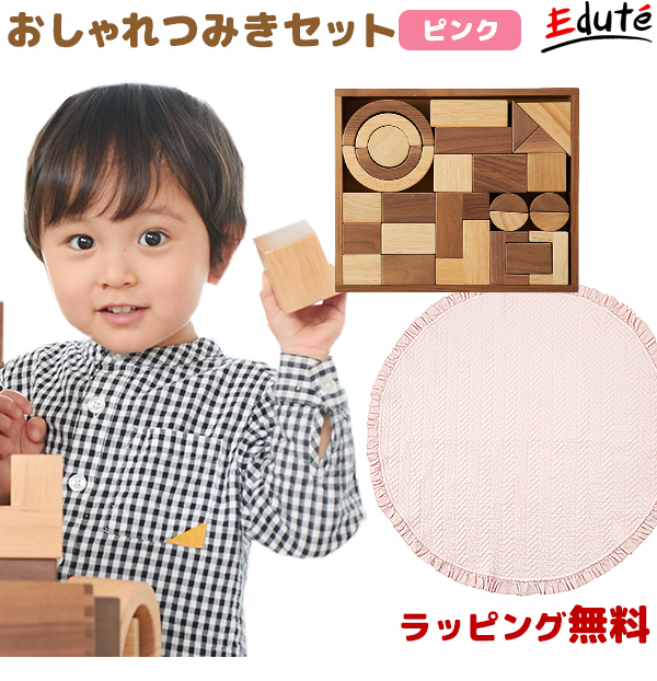 おしゃれつみきセット ホワイト< 0歳 6ヶ月 1歳 > width=
