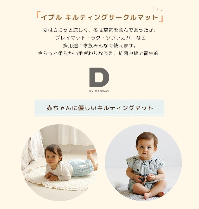 おしゃれつみきセット ホワイト< 0歳 6ヶ月 1歳 >