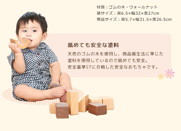 おうちあそびセット ピンク< 0歳 6ヶ月 1歳 >