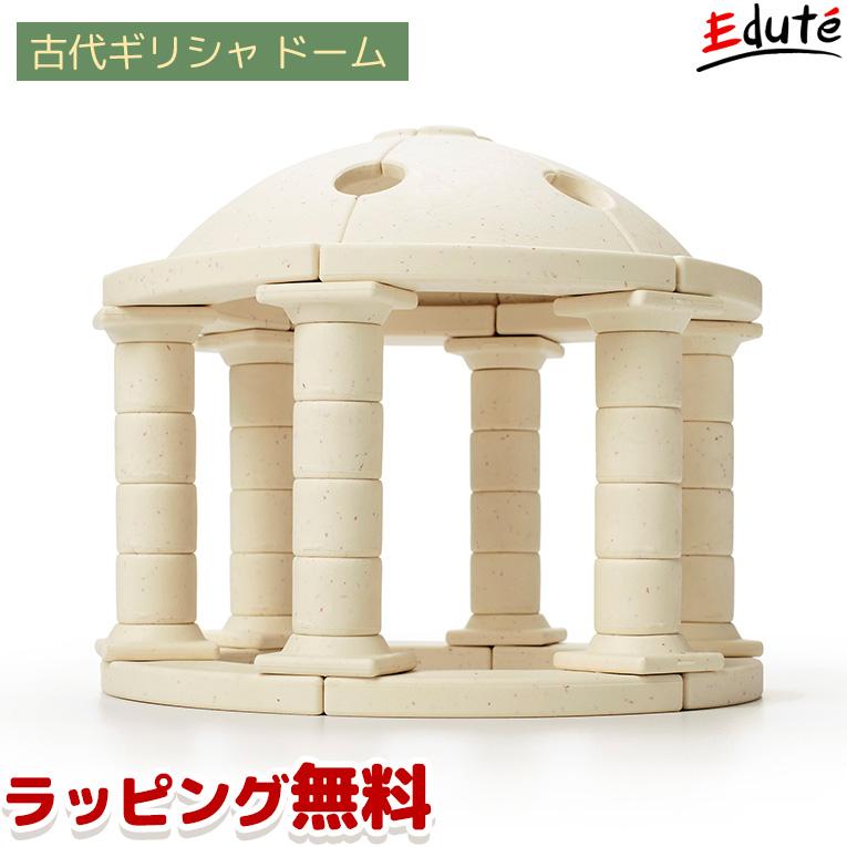 古代建築物の建築方法を体験できるアーキッドテック