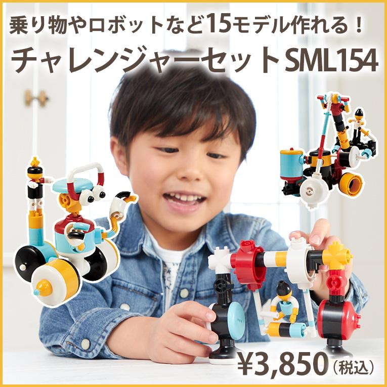 ブロック好きの子どもを満足させてくれること間違いなし!作った後に動かせて遊べる乗り物やロボットのブロックおもちゃのセットです。