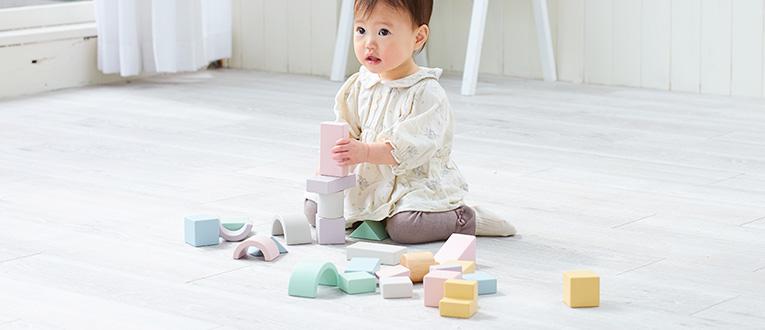0歳の積み木遊び