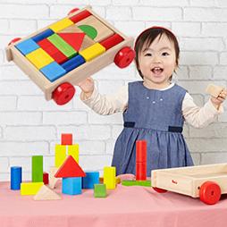 2歳積み木ランキング1位「ベーシックブロックスオンウィールズ」