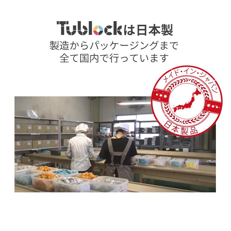 チューブロックは日本製の高品質なブロック