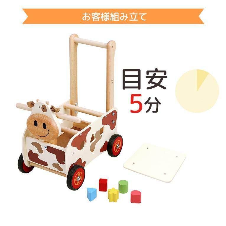 おもちゃ箱として大活躍