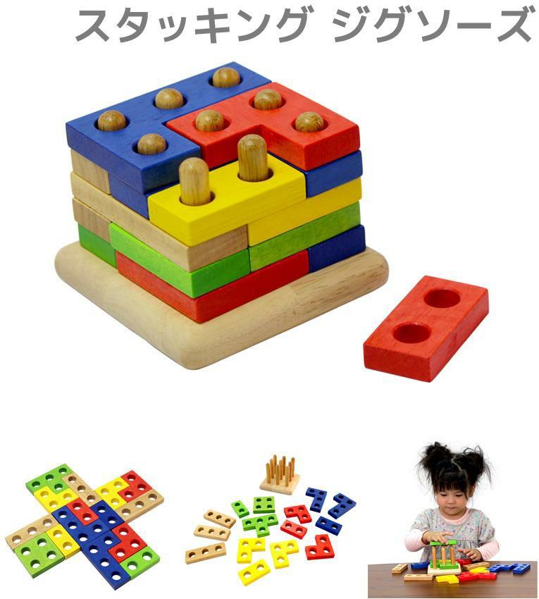 3歳からのパズルの木のおもちゃスタッキング ジグソーズ