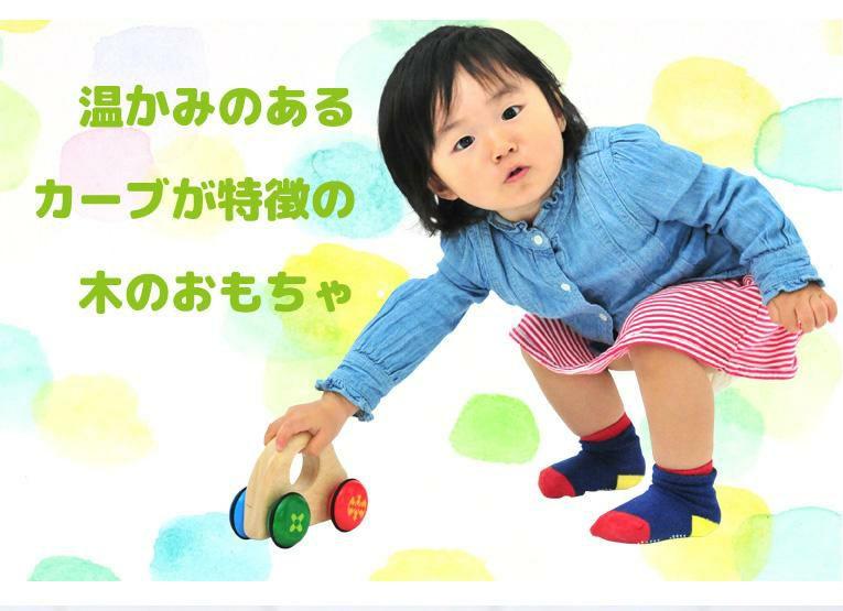 1歳の赤ちゃんには木のミニカーロールンロールはカーブが特徴