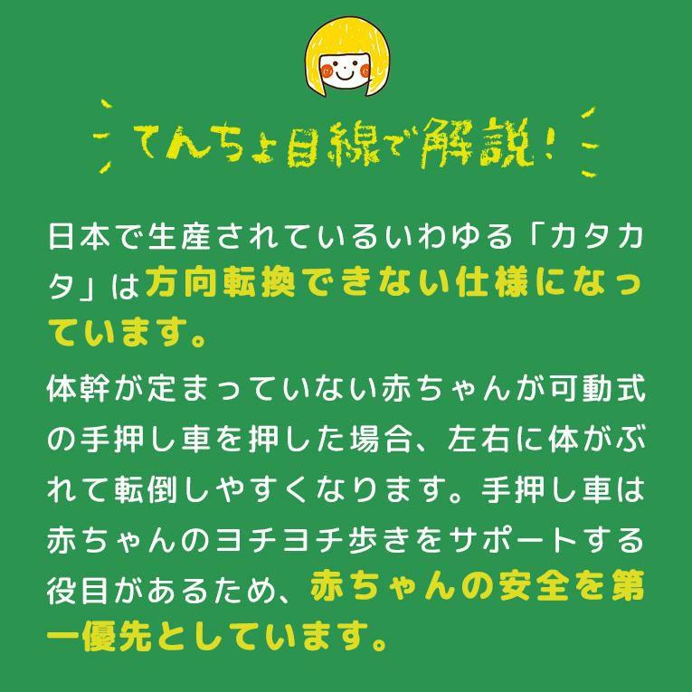 【名入れ無料】ウォーカー&ライド923形ドクターイエロー<1歳>I'mToy(アイムトイ)