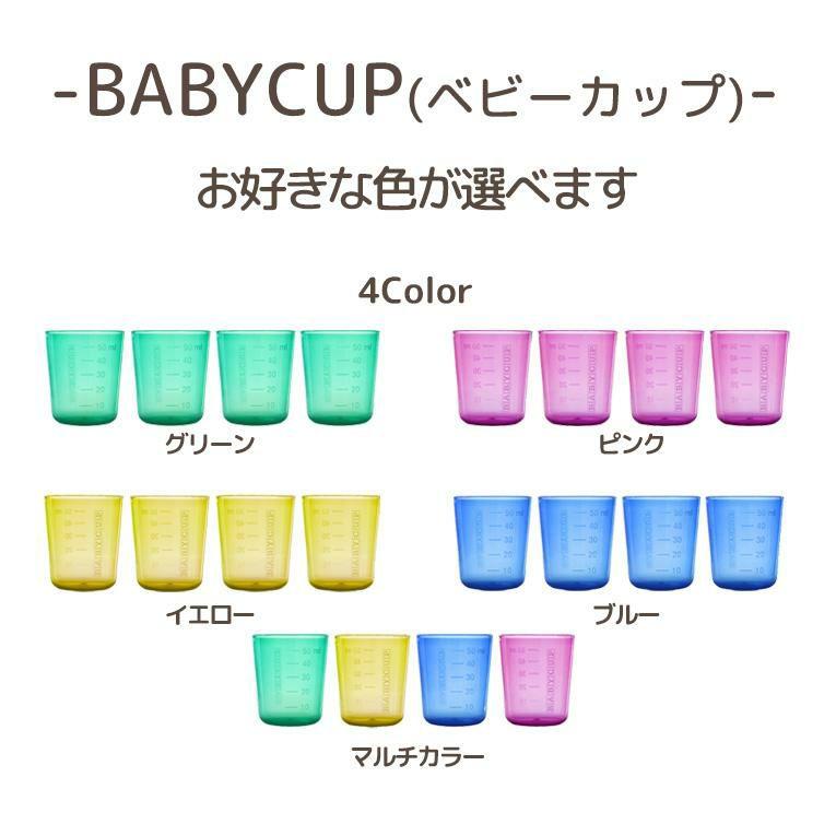 ベビー食器3点セット< 離乳食 出産祝い 6か月 >