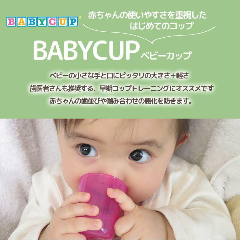 出産祝いに赤ちゃん用布団