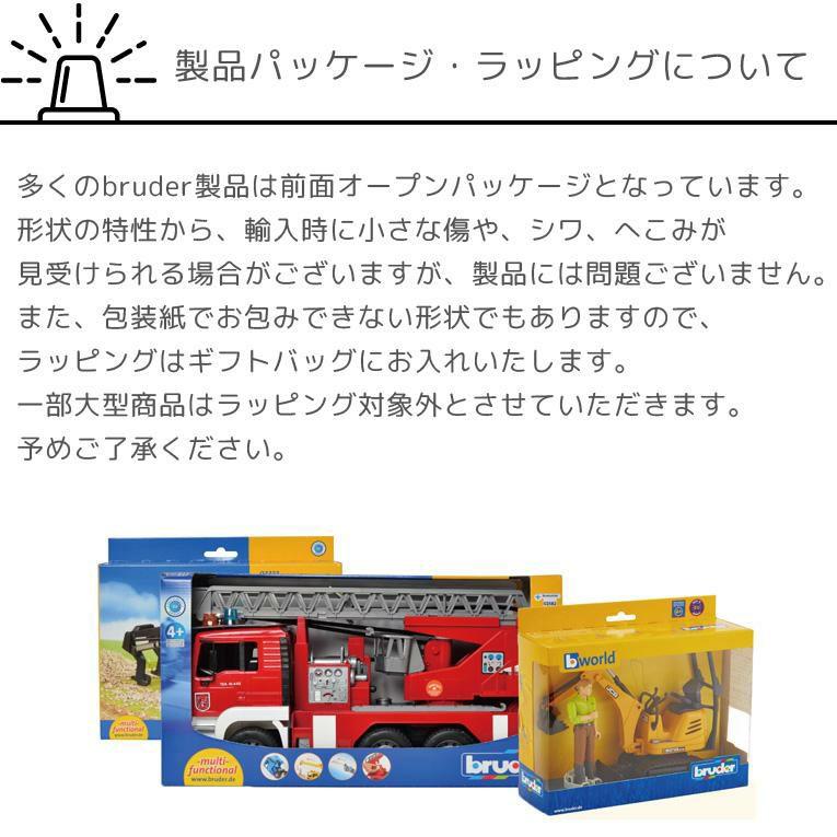 ブルーダー JCB MIDI CX バックホーローダー<3歳>Bruder ブルーダー