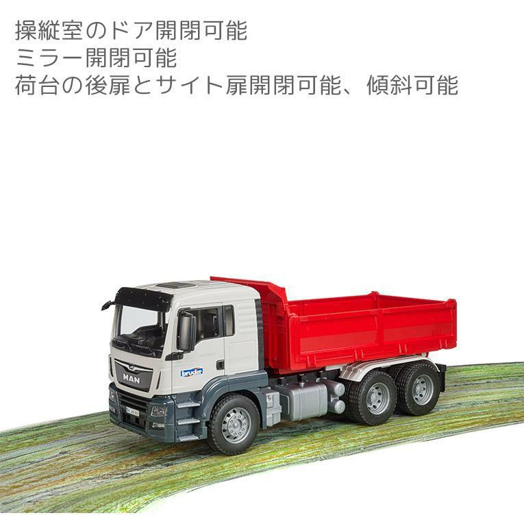 ブルーダー MAN コンストラクショントラック<3歳>Bruder ブルーダー