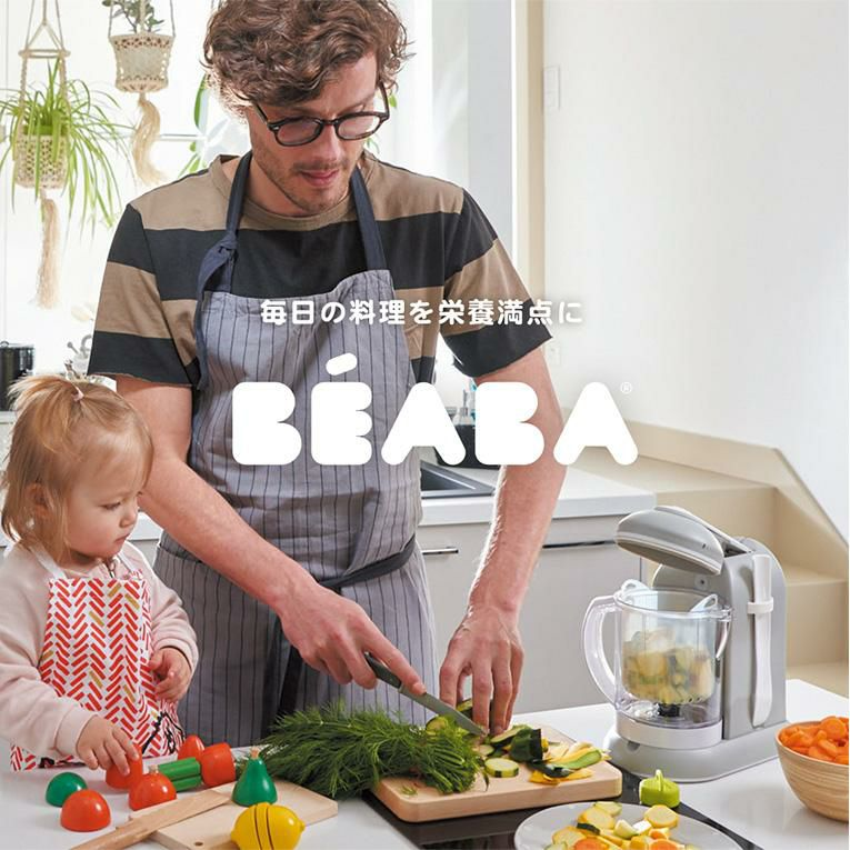 シリコンマルチ保存容器/90ml<0歳1歳2歳>BEABA ベアバ