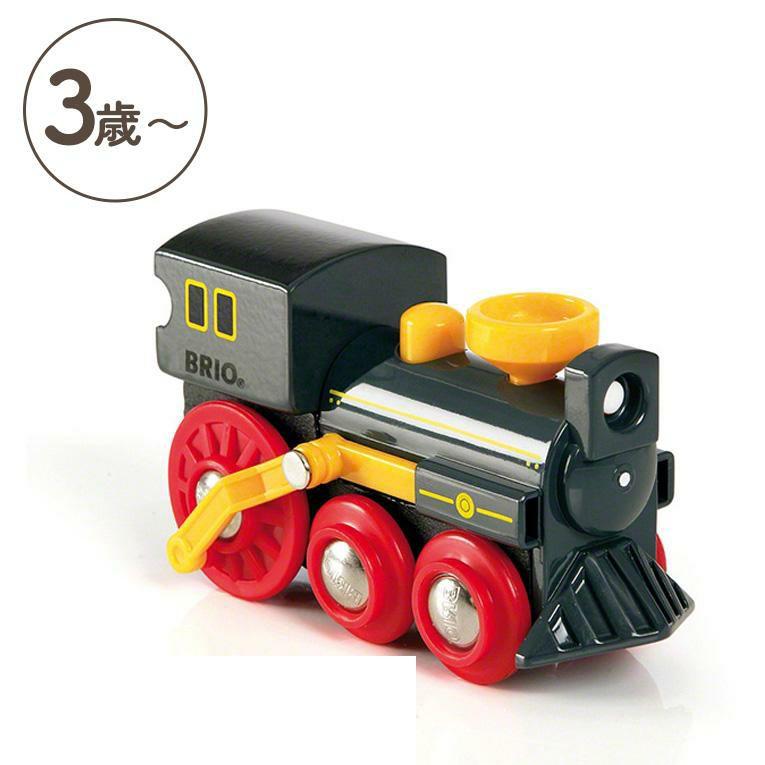 オールドスチームエンジン<3歳>BRIO ブリオ