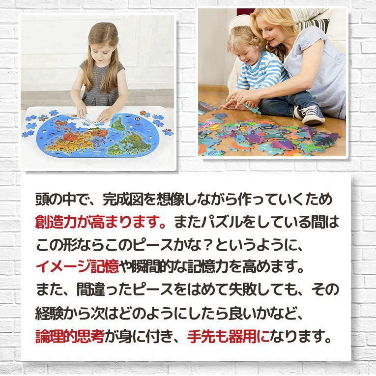 ワールドフロアパズル<3歳>mideer ミディア