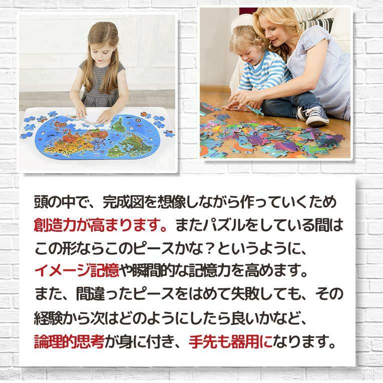 マイトラフィックパズル<3歳>mideer ミディア