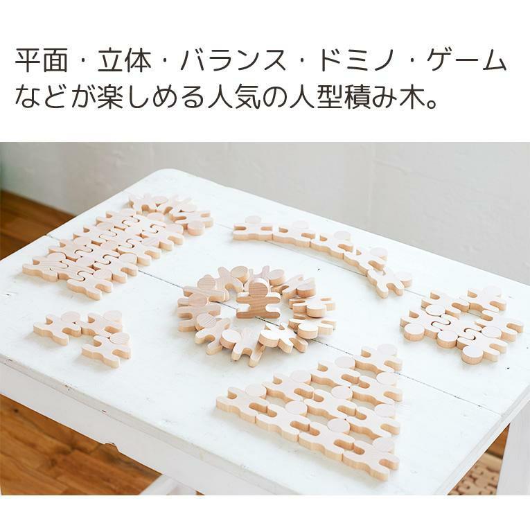 木製忍者 112個セット<3歳>MUKU studio 無垢工房