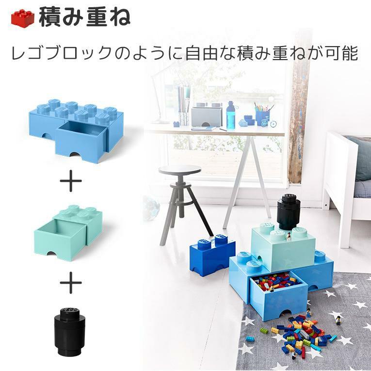 LEGO レゴ ブリックドロワー4<2歳3歳>LEGO STORAGE(レゴストレージ)