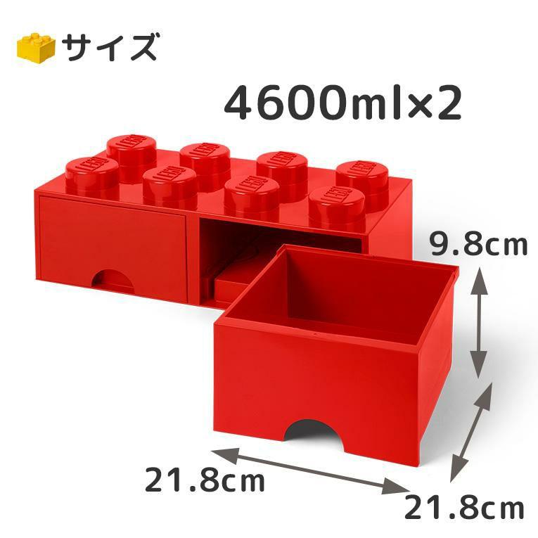 LEGO レゴ ブリックドロワー8<2歳3歳>LEGO STORAGE(レゴストレージ)