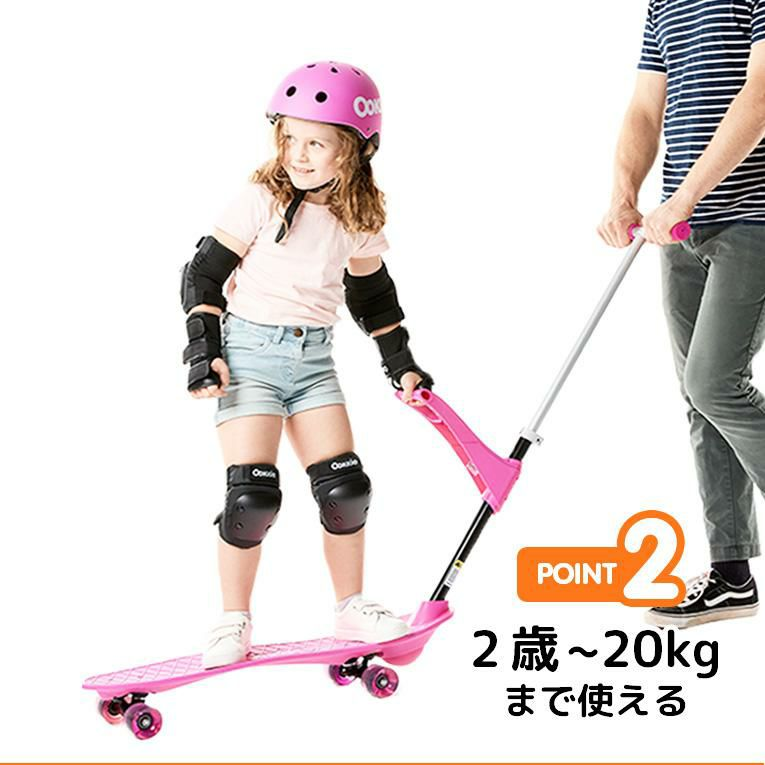オーキー プロ スケートボード<2歳3歳4歳>Ookkie(オーキー)